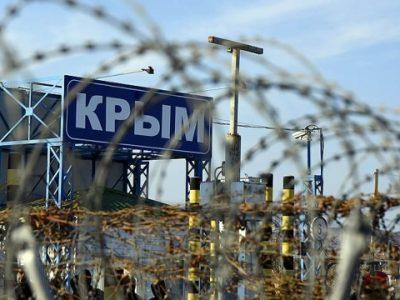 ЄС засуджує нав'язування російських законів у Криму та на Донбасі