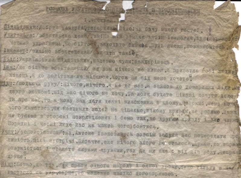 Історики оприлюднили знайдений на Львівщині архів УПА