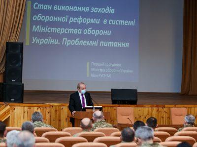 Перший заступник Міністра оборони України виступив із лекцією в Національному університеті оборони України ім. Івана Черняховського