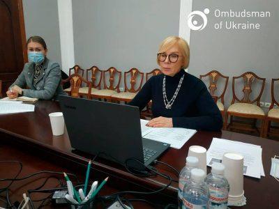 Офіс Уповноваженого з прав людини розробив законопроєкт про перехідне правосуддя для окупованих територій – Людмила Денісова