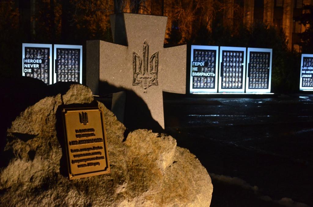 У Дніпрі поіменно згадали загиблих у боях за Донецький аеропорт