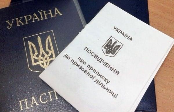 В Україні триває приписка юнаків 2004 року народження до призовних дільниць