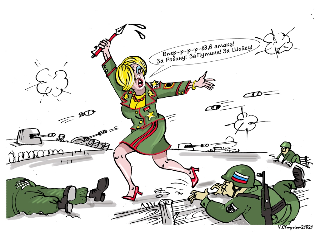 Росіяна Прекрасна — генерал-лейтенант мого серця!