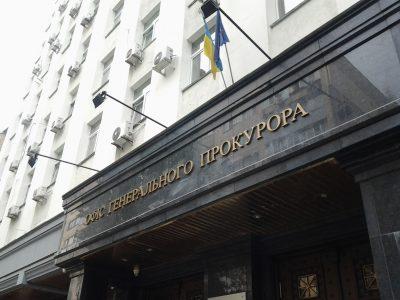 Співробітникові «Міндержбезпеки ДНР» загрожує до 15 років позбавлення волі