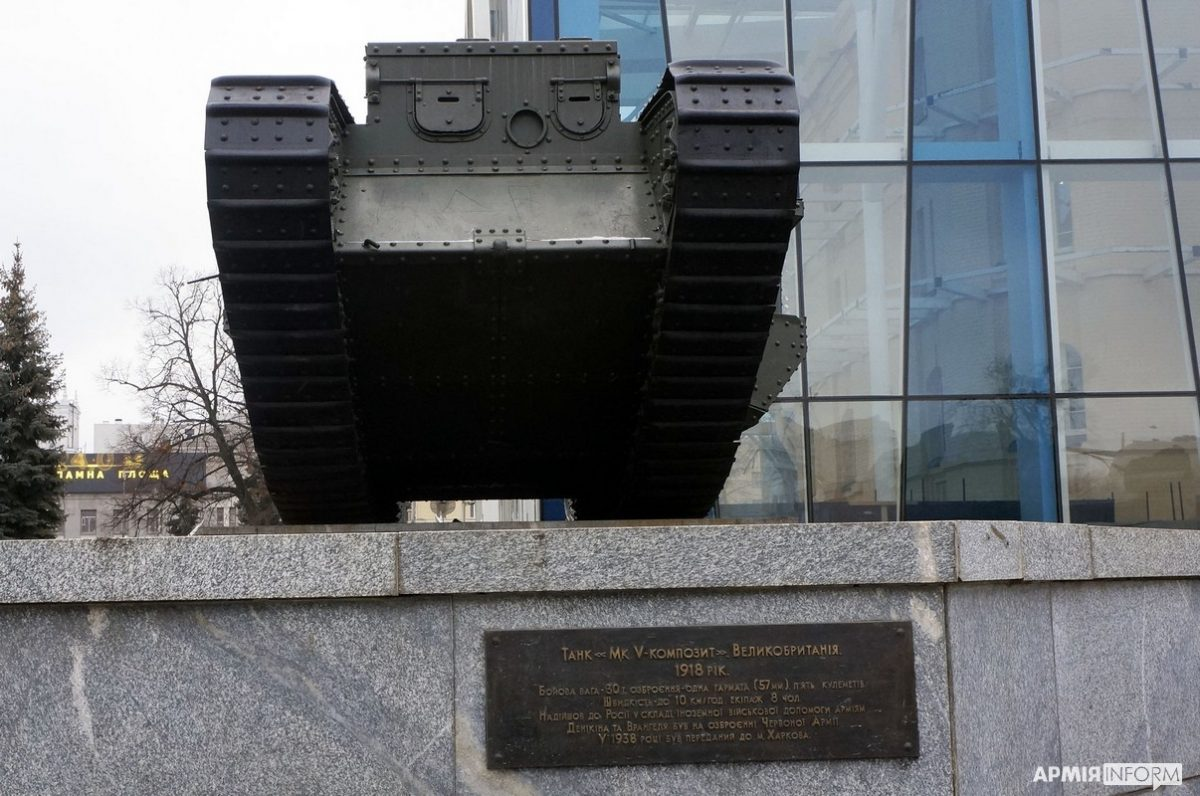 Легенда Першої світової в центрі Харкова