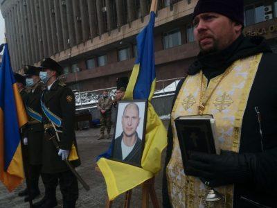 У Запоріжжі попрощалися з Олегом Андрієнком, який загинув від кулі ворожого снайпера