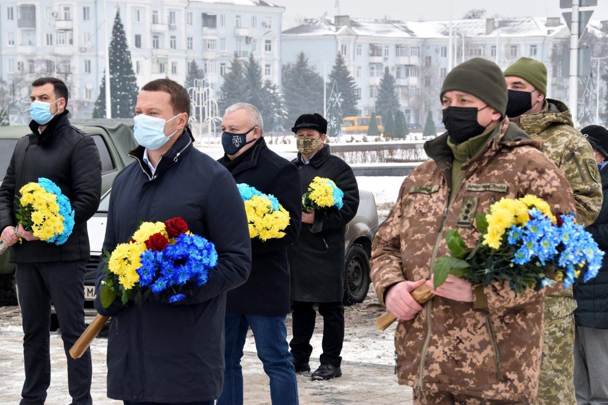 У Краматорську відзначили День Соборності України