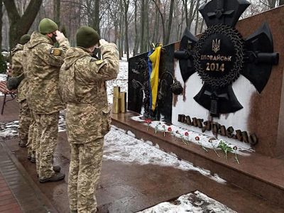 Військовослужбовці в гарнізонах відзначили День Соборності України