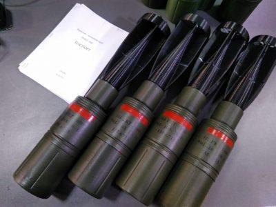 «Маяк» розказав деталі про розроблені боєприпаси до БПЛА
