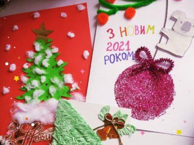 Перші новорічні листівки дітлахів у рамках акції «Передай різдвяний привіт на передову» вже дісталися передової