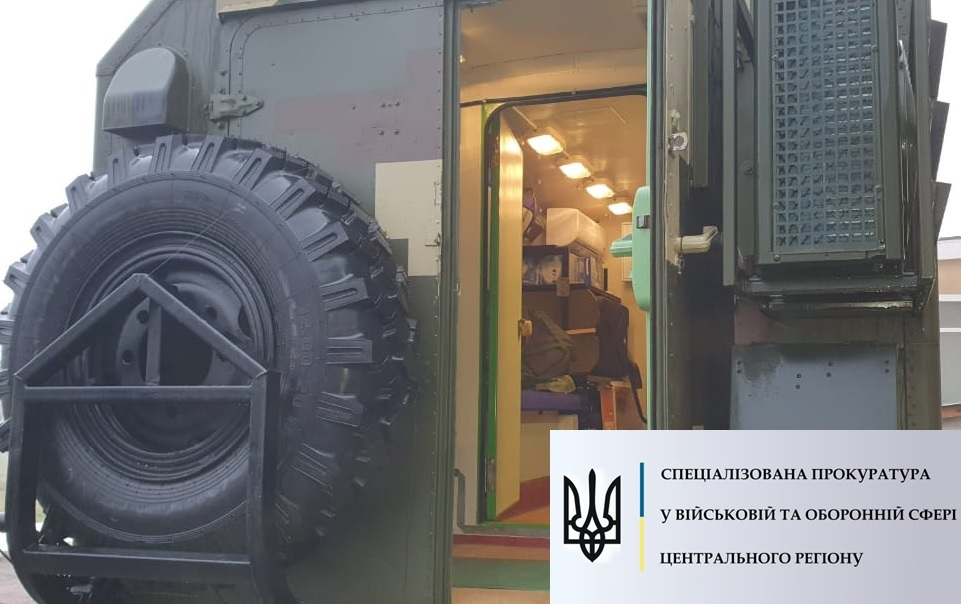 Викрадення військового майна на понад 200 тис. грн: за справу взялася прокуратура