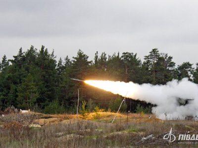 КБ «Південне» виготовило першу партію реактивних снарядів «Тайфун-1»