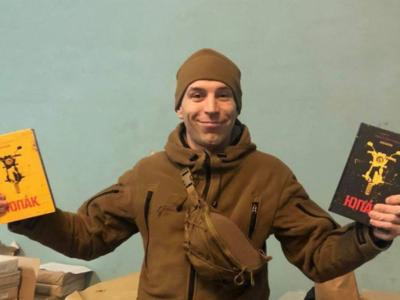 Топ книг 2020 року від ветеранів російсько-української війни