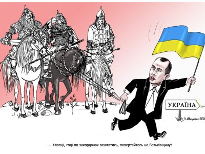 Як у Москві Бандера героєм став