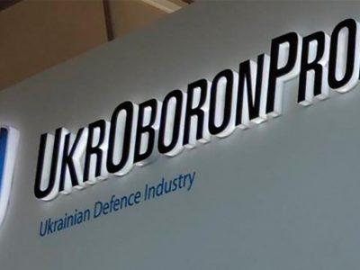 «Укроборонпром» затвердив план заходів для харківського державного виробничого підприємства