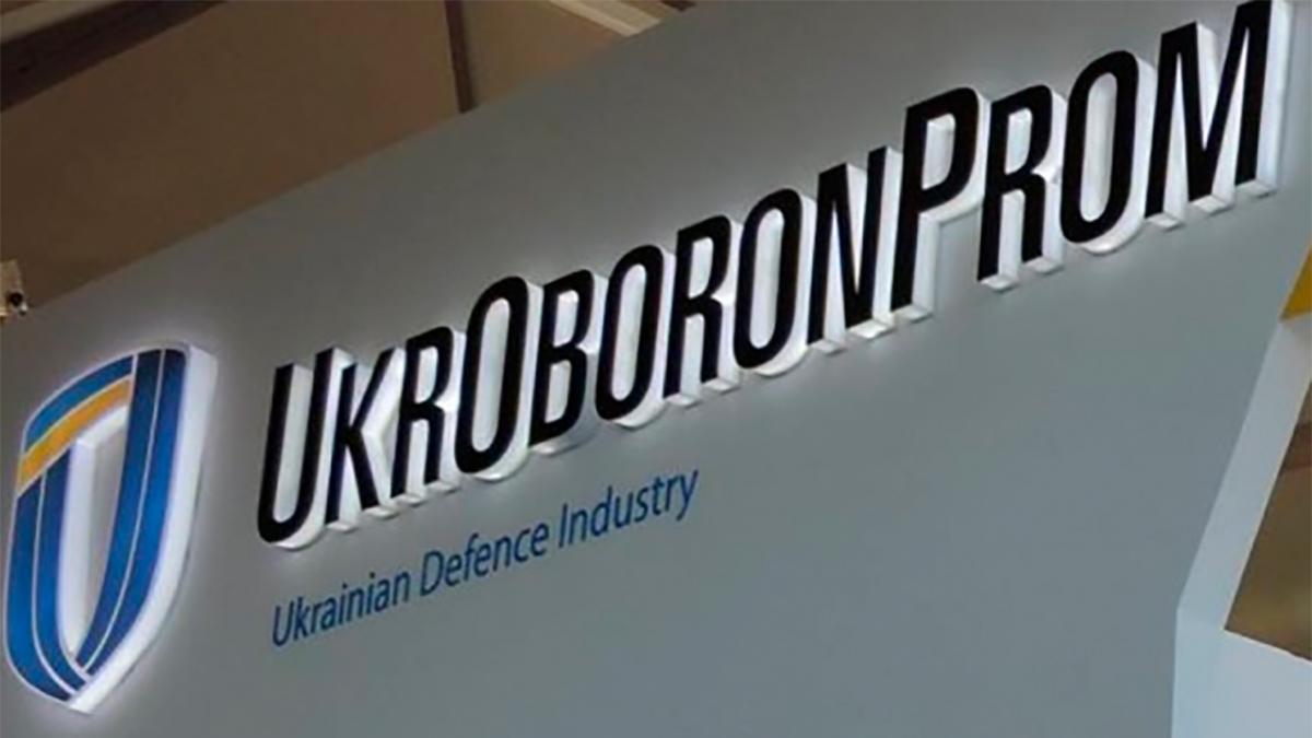 Сучасне українське озброєння презентується на одній з найбільших зброярських виставок в Об'єднаних Арабських Еміратах