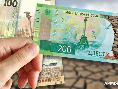 Про російське «авось», гвалт за водовозками та кримську зиму
