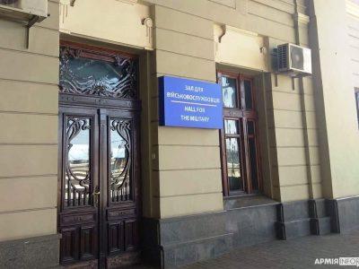Львівською залою очікування для учасників АТО/ООС торік скористалося понад 3 тисячі армійців