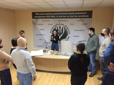 Вінницький «Ветеранський простір»: уже доступні й послуги реабілітолога