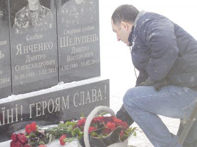 В Окремій бригаді зв'язку вшанували Героїв Дебальцевого