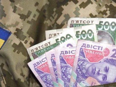 Цього року Івано-Франківщина планує виділити близько 200 000 гривень ветеранам АТО/ООС на відкриття власної справи