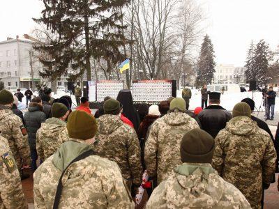 У Чернігові вшанували пам'ять загиблих у боях за Дебальцеве