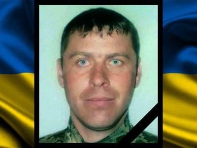 22 лютого від осколкових поранень загинув військовий Сергій Петраускас з окремої механізованої бригади