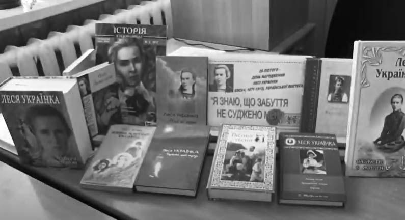 Реп для Лесі Українки!.. Ліцеїсти з Кам'янця-Подільського приєдналися до артчеленджу