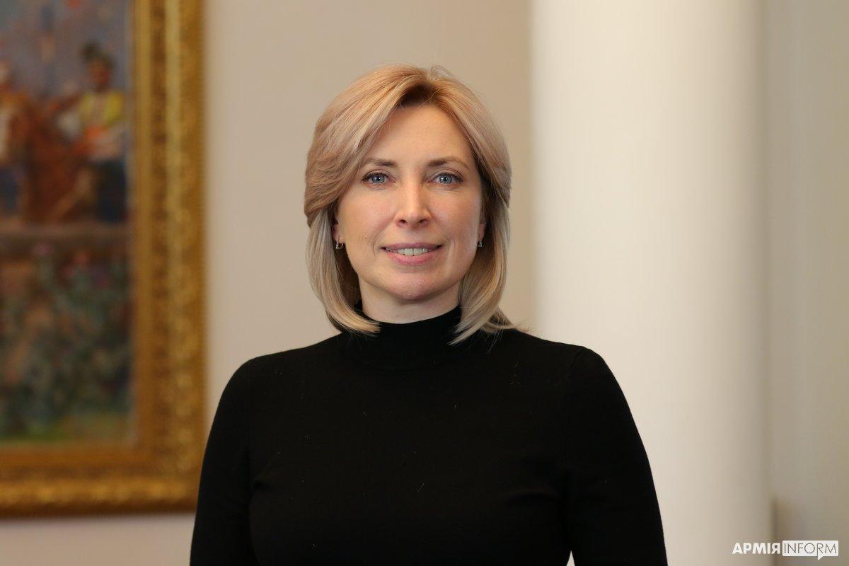 Ірина Верещук: «Реформа спеціальної освіти є важливою складовою реформи сектору оборони та безпеки»