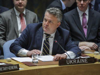 «Дуже важливо постійно нагадувати Москві про її зобов'язання як сторони конфлікту»
