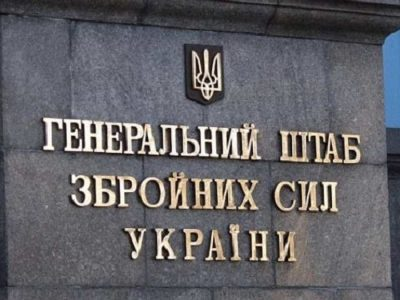 Дата 23 лютого неприпустима для промоції Збройних Сил України