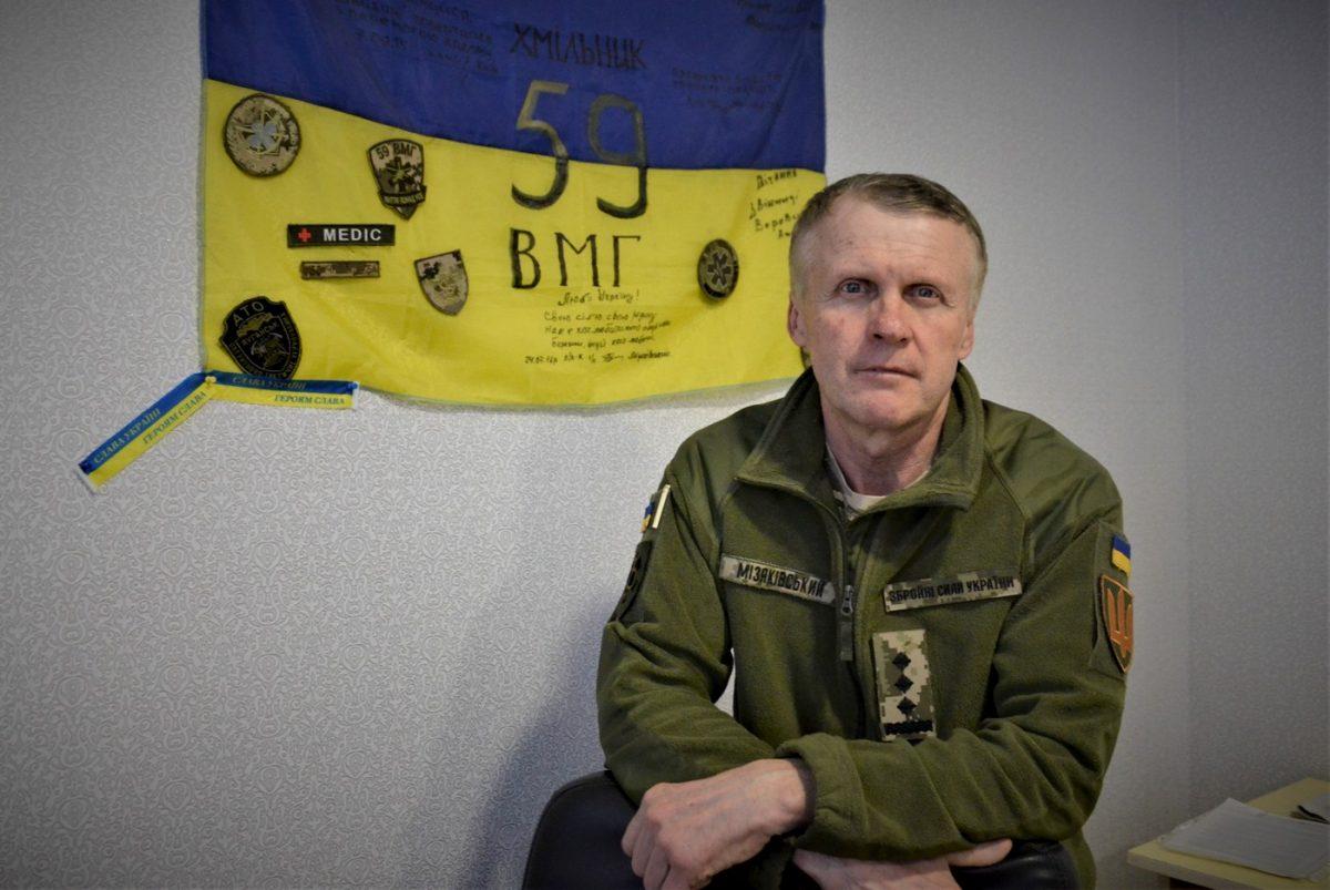 Чотири призови військового лікаря Валерія Мізяківського