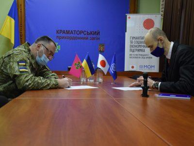 Представники МОМ передали прикордонникам медичне обладнання для КПВВ на Донбасі