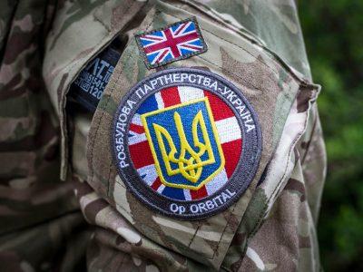 У лютому виповнилось шість років роботи Операції «Орбітал» – британської інструкторської місії в Україні