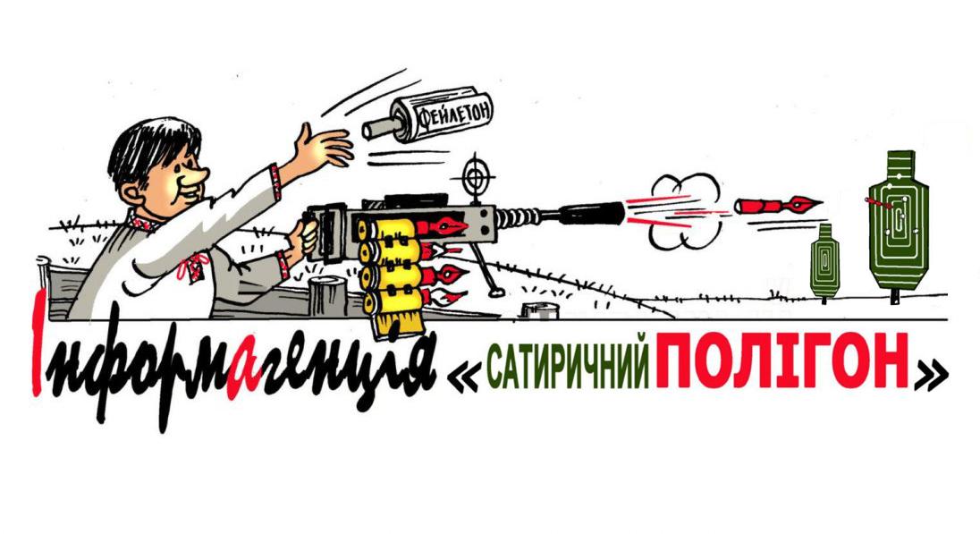 Реве та стогне Кремль московський…
