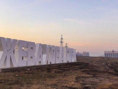 Учасники АТО/ООС отримають земельні ділянки в наймістичнішому місці Одеси ― на Жеваховій горі
