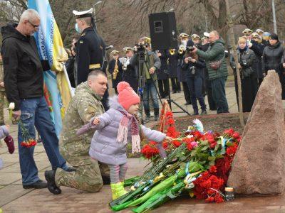 Одесити вшанували пам'ять українських добровольців