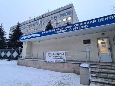 Поранені в районі ООС українські військові готуються до евакуації, загрози їхньому життю немає