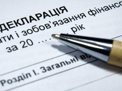Депутати пропонують вдосконалити відповідальність за декларування неправдивої інформації