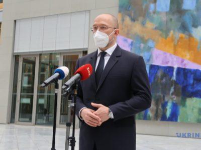 Шмигаль підбив підсумки візиту до Німеччини