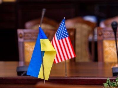 Міністерство оборони вітає та цінує рішення США щодо безпекової допомоги Україні