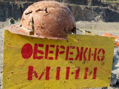 За рішенням Міністра оборони України триває створення Центру протимінних операцій