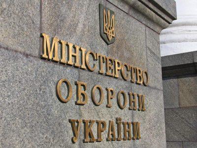 Незаконну забудову прибережної ділянки біля Одеси буде зупинено. Територію облаштують для відпочинку військовослужбовців