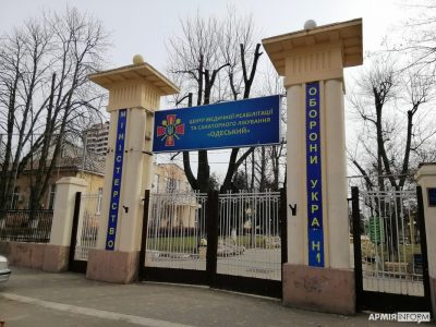 Одеський військовий санаторій набуває належного стану та поступово стає конкурентоспроможним
