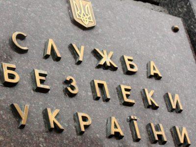 Збирав дані про військові частини регіону: на Житомирщині затримали агента ФСБ РФ
