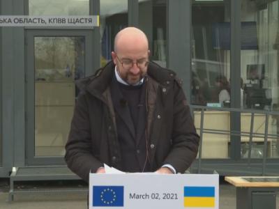 Лідери Євросоюзу засудили руйнівні дії Росії – Шарль Мішель