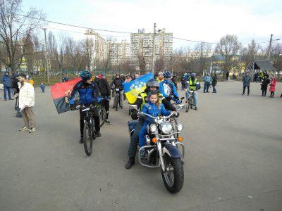 У Києві День українського добровольця вшанували велопробігом