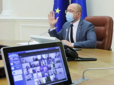 Уряд затвердив проєкт Стратегії економічної безпеки України до 2025 року