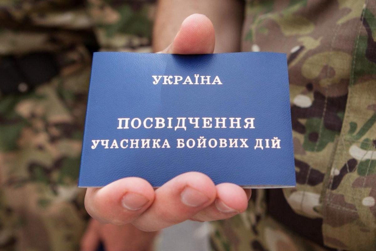 Цього року на оздоровлення ветеранів Черкащини виділено понад п'ять мільйонів гривень