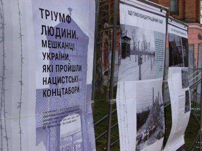 У Вінниці експонують історичну виставку «Тріумф людини»